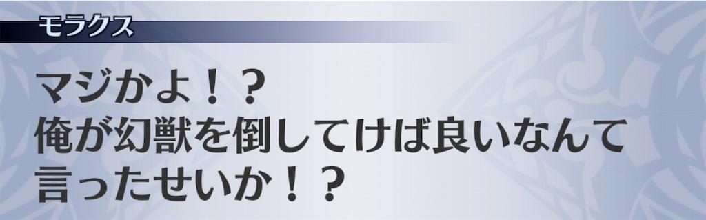 f:id:seisyuu:20190523221739j:plain