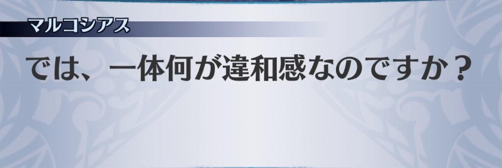 f:id:seisyuu:20190523221827j:plain