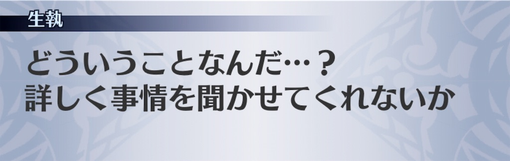 f:id:seisyuu:20190525162324j:plain