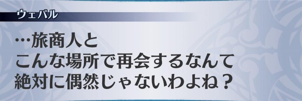 f:id:seisyuu:20190525162330j:plain