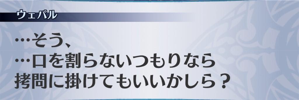 f:id:seisyuu:20190525162412j:plain