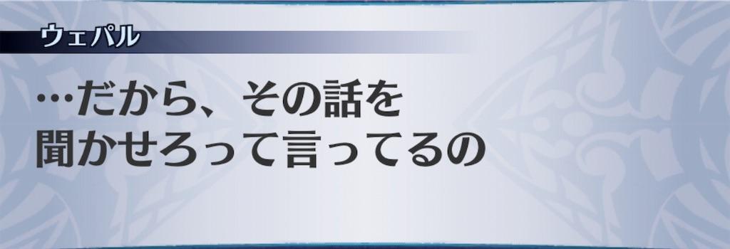 f:id:seisyuu:20190525162418j:plain