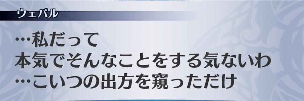 f:id:seisyuu:20190525162521j:plain