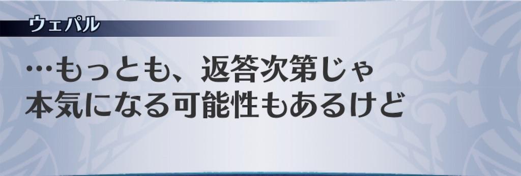f:id:seisyuu:20190525162524j:plain