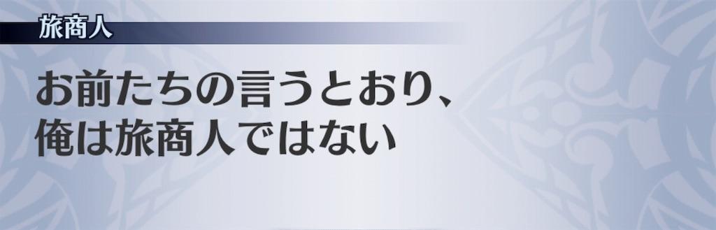 f:id:seisyuu:20190525162613j:plain