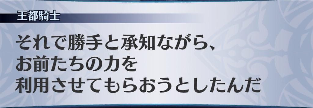 f:id:seisyuu:20190525162917j:plain