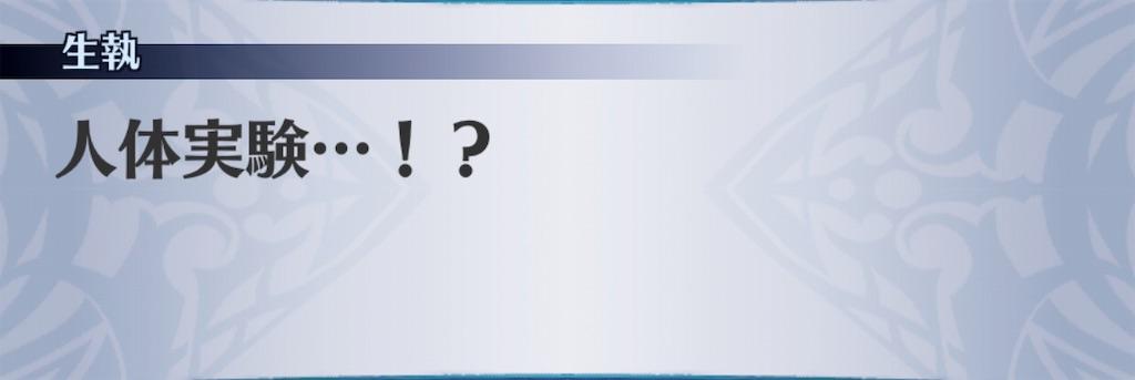 f:id:seisyuu:20190525163247j:plain