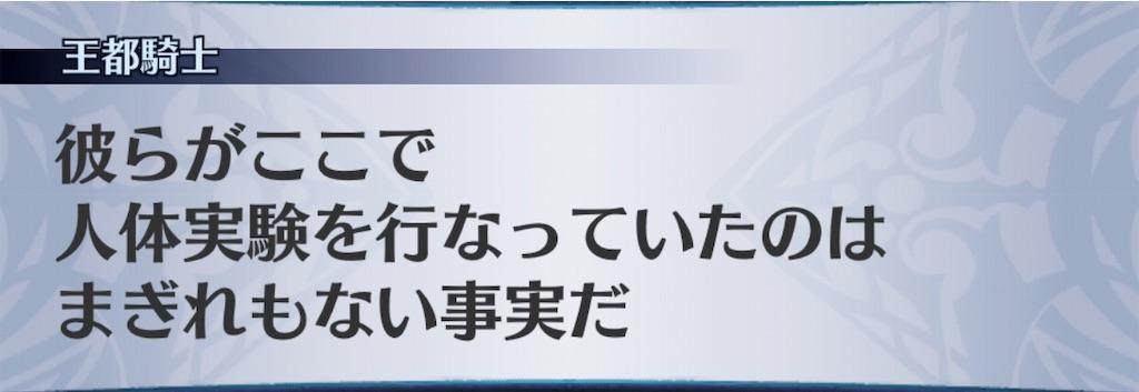 f:id:seisyuu:20190525163417j:plain