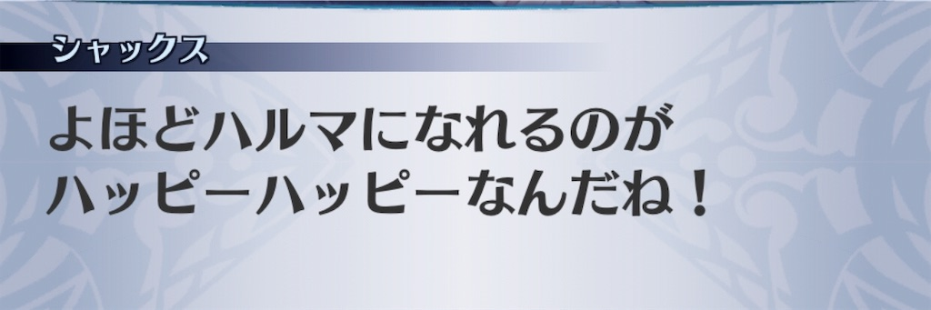 f:id:seisyuu:20190525164330j:plain