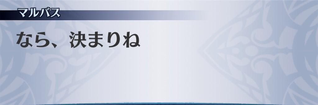 f:id:seisyuu:20190526171119j:plain