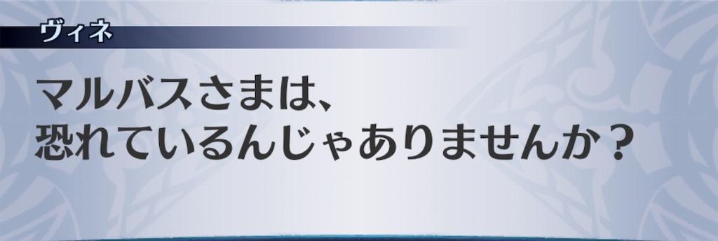 f:id:seisyuu:20190526171402j:plain