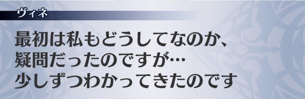 f:id:seisyuu:20190526171416j:plain