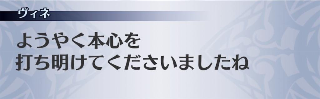 f:id:seisyuu:20190526172213j:plain