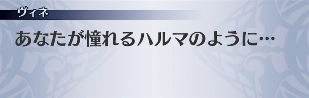 f:id:seisyuu:20190526172344j:plain