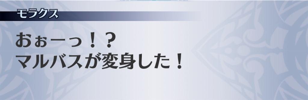 f:id:seisyuu:20190526172721j:plain