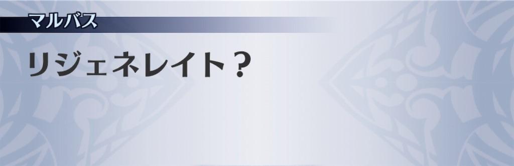 f:id:seisyuu:20190526172813j:plain