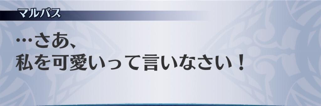 f:id:seisyuu:20190526174140j:plain