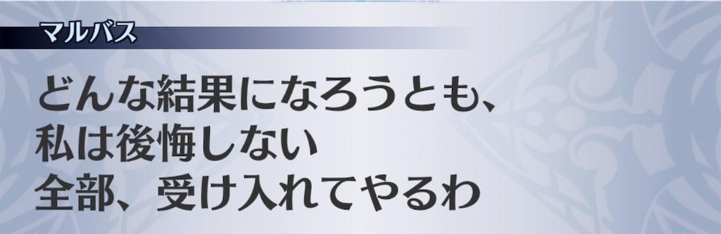 f:id:seisyuu:20190526174359j:plain