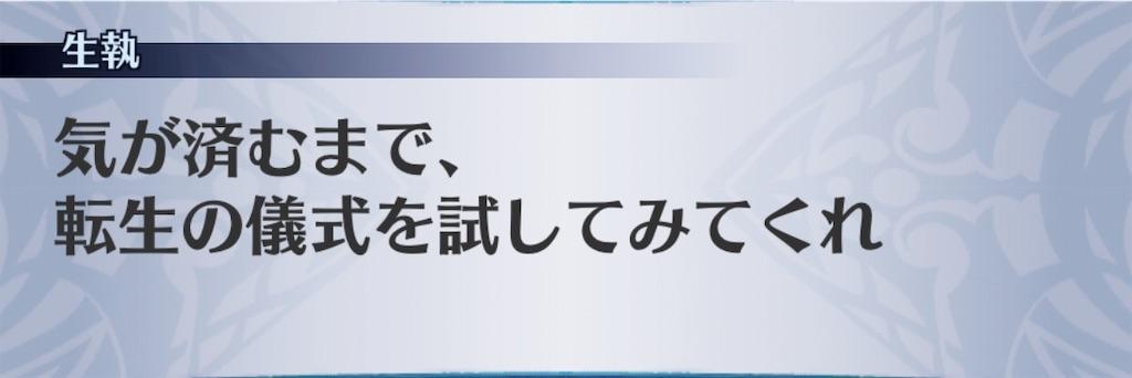 f:id:seisyuu:20190526174407j:plain