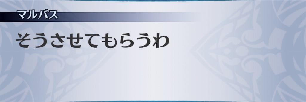f:id:seisyuu:20190526174410j:plain