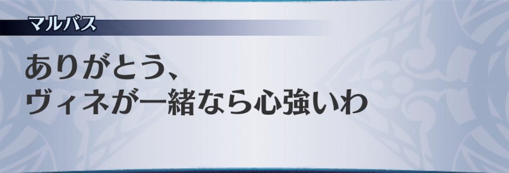 f:id:seisyuu:20190526174502j:plain