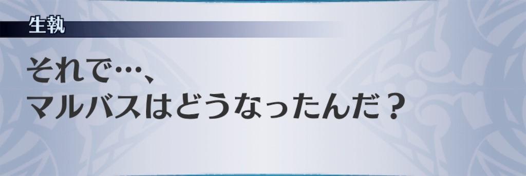 f:id:seisyuu:20190526174700j:plain
