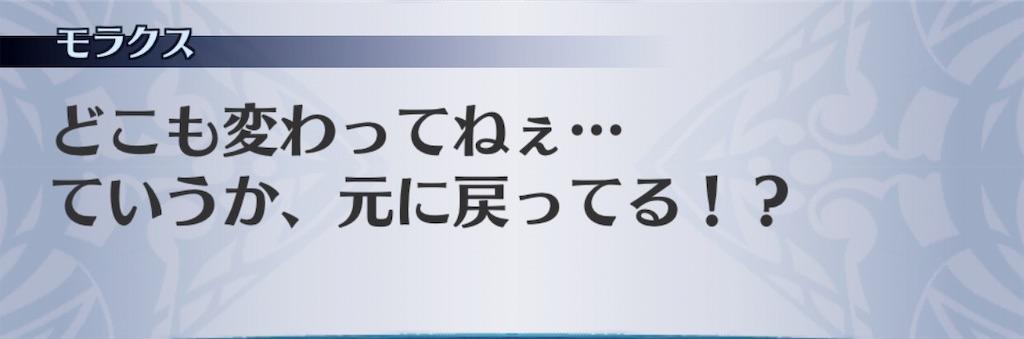 f:id:seisyuu:20190526174706j:plain
