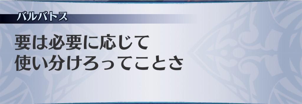 f:id:seisyuu:20190526174805j:plain