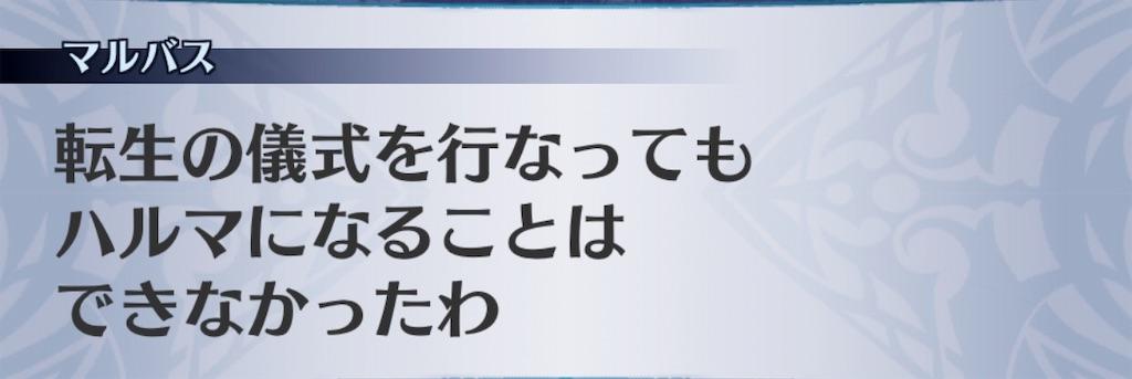f:id:seisyuu:20190526175009j:plain