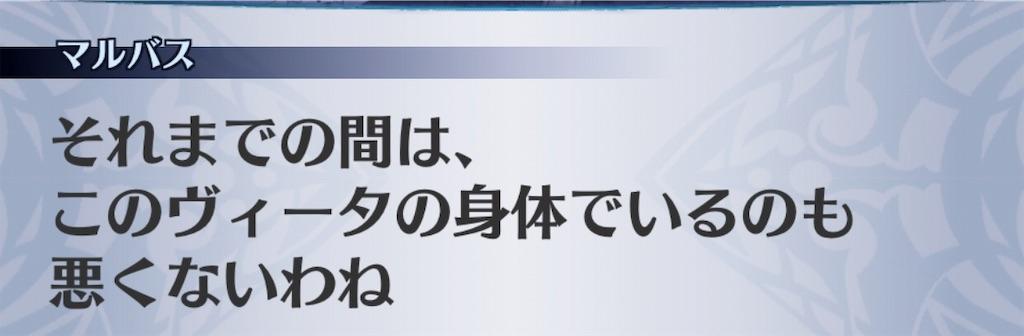 f:id:seisyuu:20190526175049j:plain