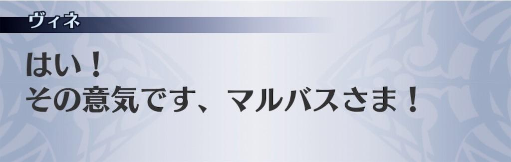 f:id:seisyuu:20190526175131j:plain