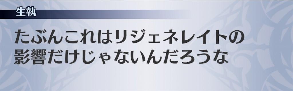 f:id:seisyuu:20190526175231j:plain