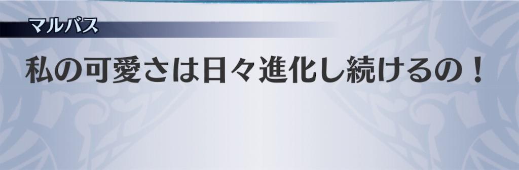 f:id:seisyuu:20190526175237j:plain