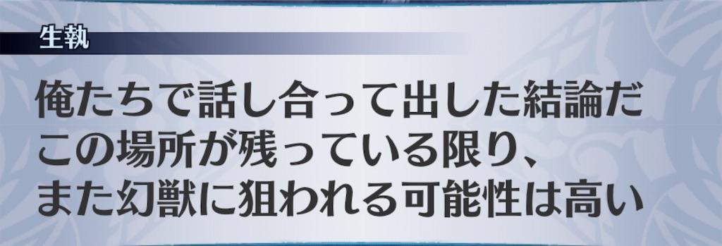 f:id:seisyuu:20190526175408j:plain