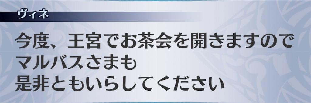 f:id:seisyuu:20190526175805j:plain