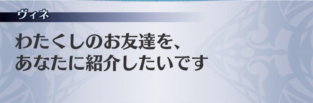 f:id:seisyuu:20190526175810j:plain