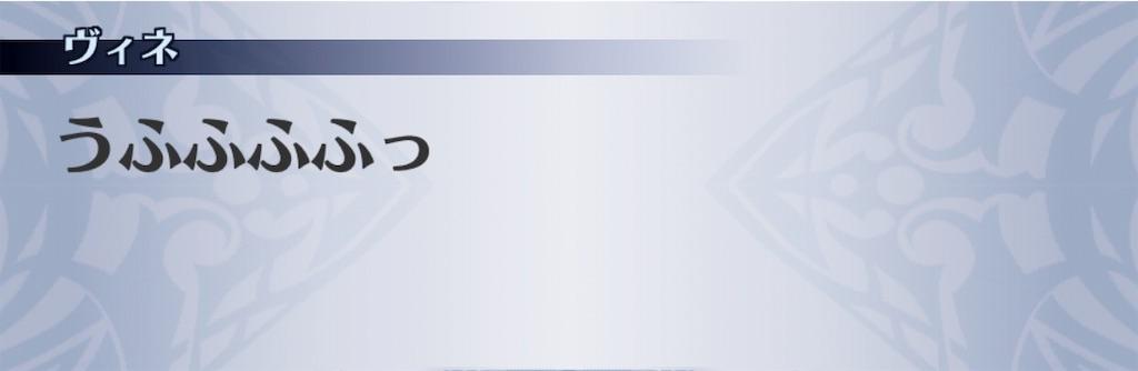 f:id:seisyuu:20190526175833j:plain