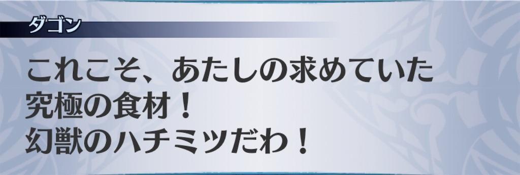f:id:seisyuu:20190526175940j:plain