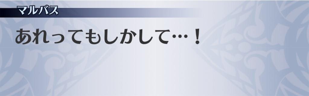 f:id:seisyuu:20190526175948j:plain