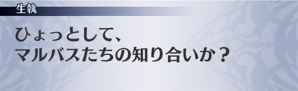 f:id:seisyuu:20190526180126j:plain