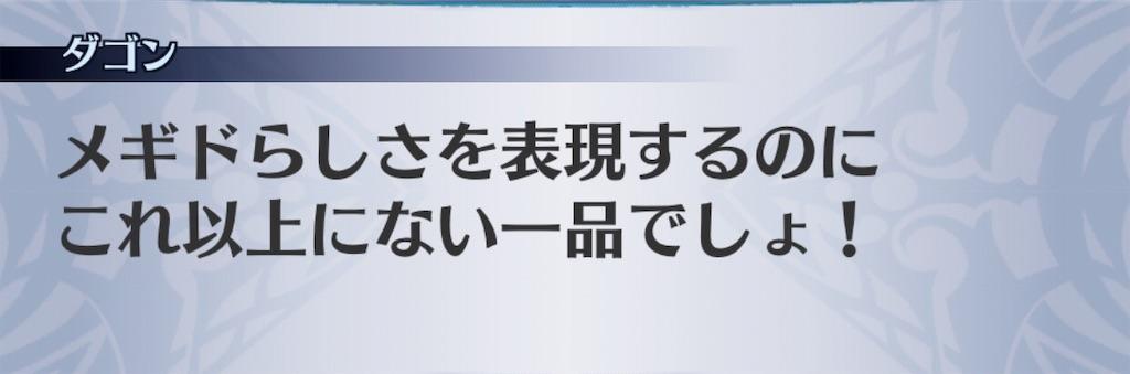 f:id:seisyuu:20190526180224j:plain