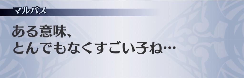 f:id:seisyuu:20190526180325j:plain