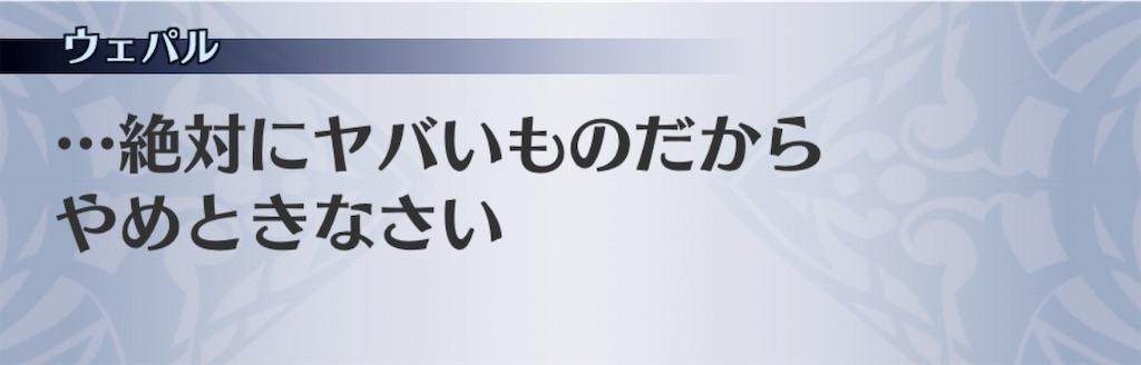 f:id:seisyuu:20190526180637j:plain