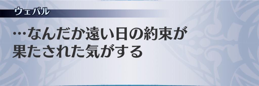 f:id:seisyuu:20190527183456j:plain