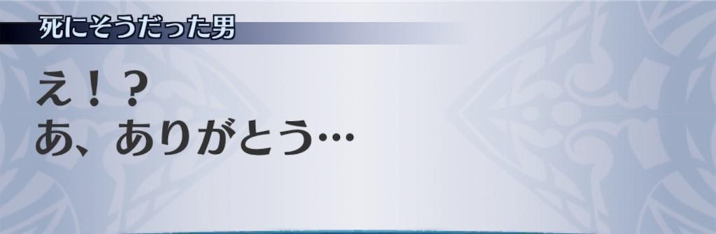 f:id:seisyuu:20190527184206j:plain