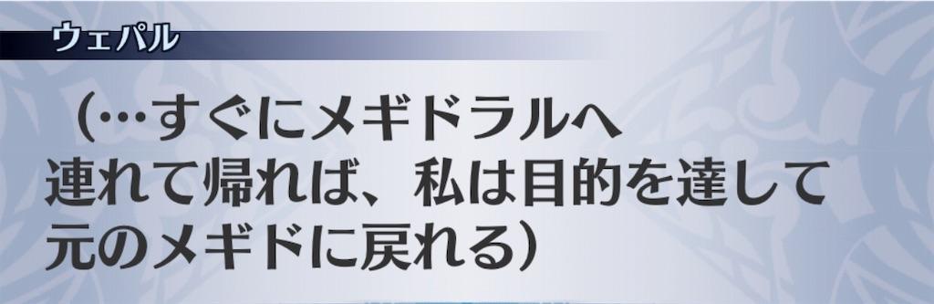 f:id:seisyuu:20190528170308j:plain