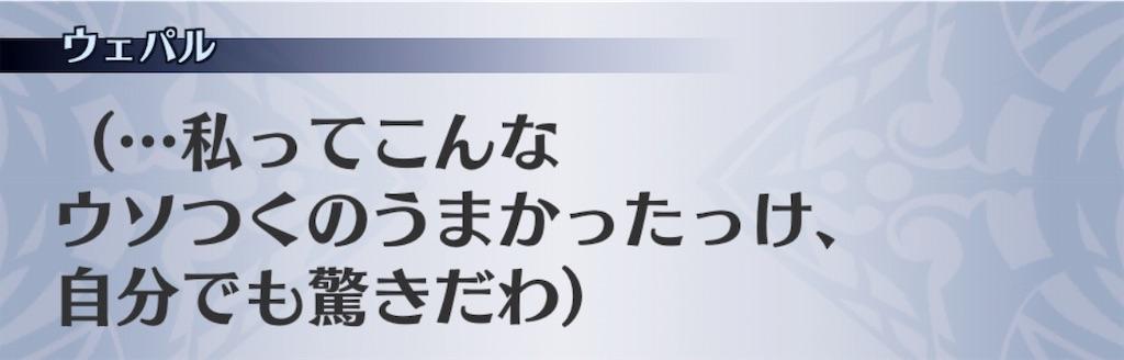 f:id:seisyuu:20190528171025j:plain