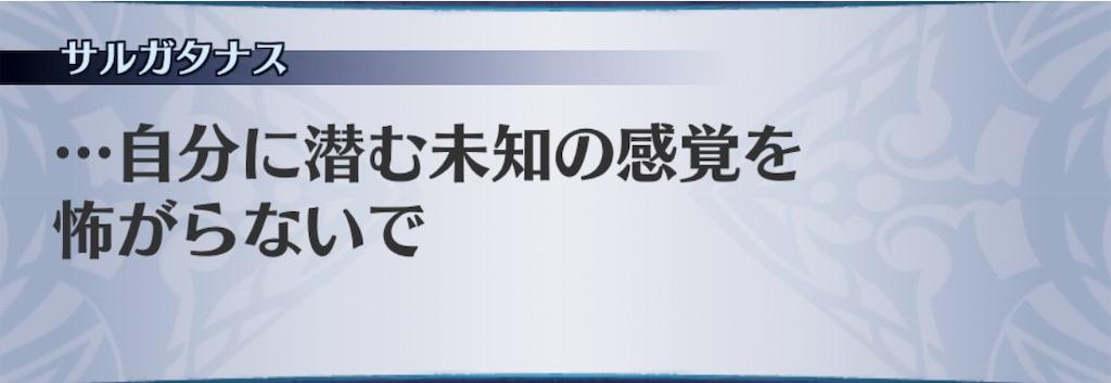 f:id:seisyuu:20190528171518j:plain