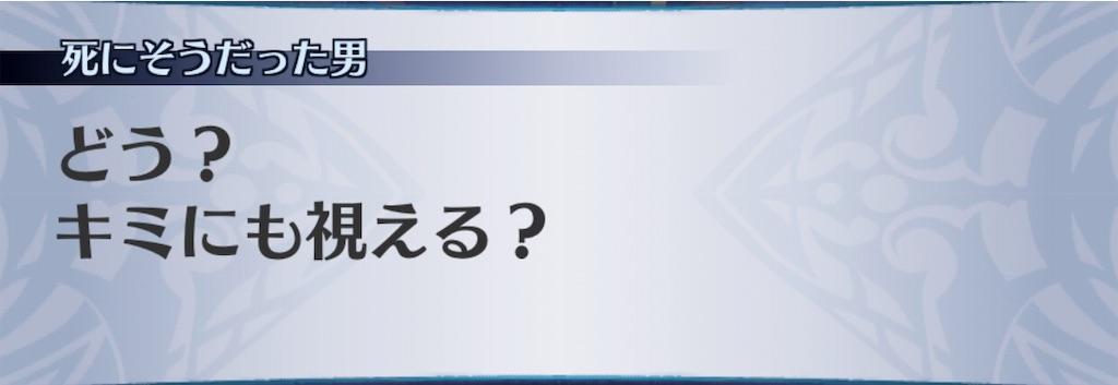 f:id:seisyuu:20190528192708j:plain