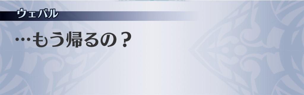 f:id:seisyuu:20190528192935j:plain